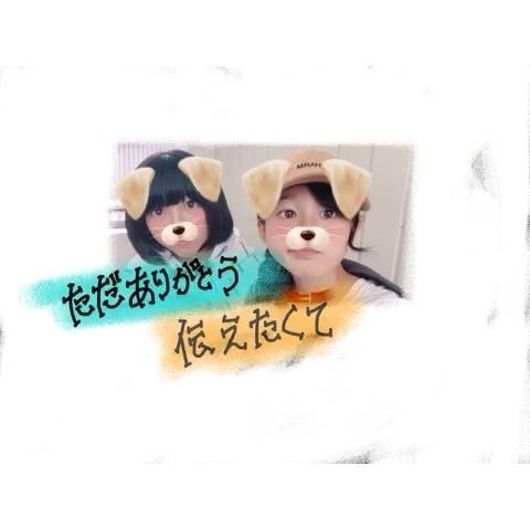 友達 歌詞 動画 初心者向け~歌詞動画の作成方法及びオススメアプリ5選