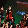 大阪府立 登美丘高校ダンス部(TDC)