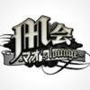 M会 〜マオ's Lounge〜